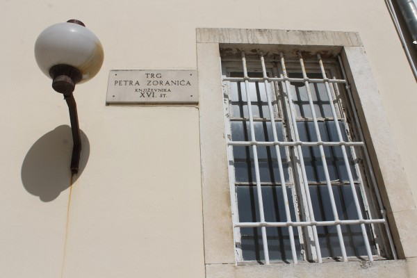 Radovi na rekonstrukciji objekta Providurove palače u Zadru - Prethodno savjetovanje